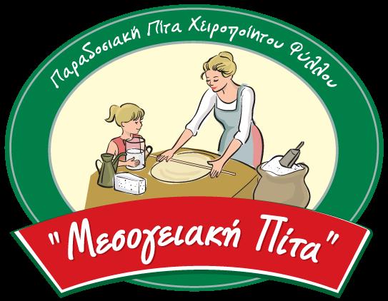 Μεσογειακή Πίτα
